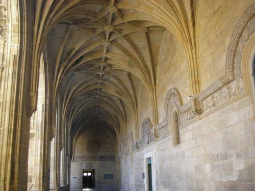 Zona exterior del Museo de la Catedral